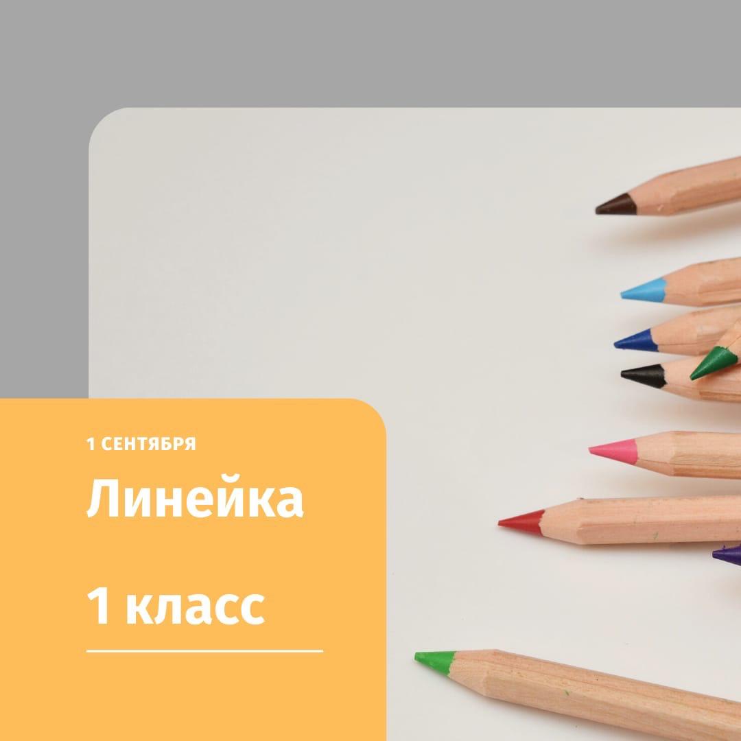 ГБОУ школа №575
